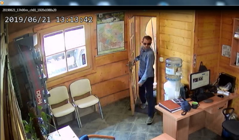 Policja poszukuje złodzieja pieniędzy